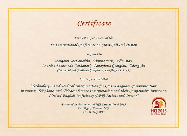 Certificate for best paper award of the 5th International Conference on Cross-Cultural Design. Details in text following the image